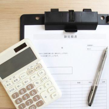 オフィス移転に必要な原状回復の単価
