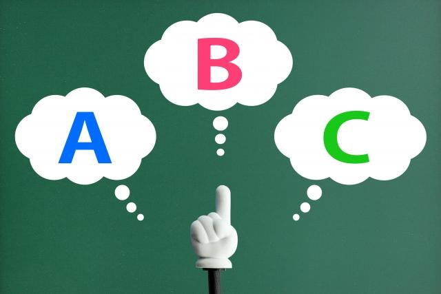 見積もりと賃貸借契約書・特約を比較